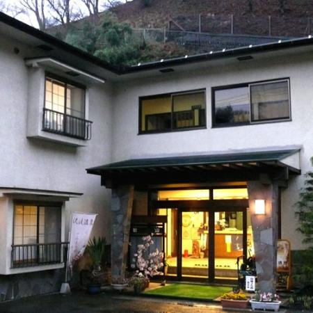 Sawatari Onsen Ryumeikan