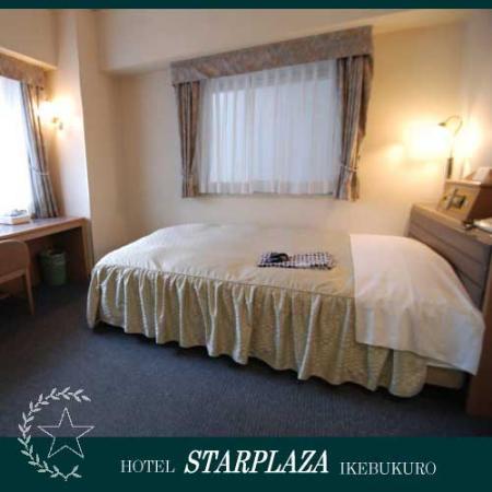 Hotel Star_Plaza Ikebukuro: 施設内写真