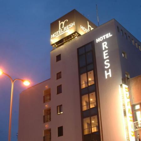 Hotel Resh Tottori Ekimae : 外観写真