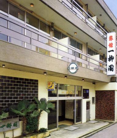 Iizaka Onsen Ichiryukaku