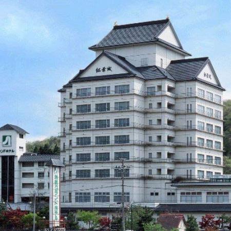 Photo of Akiu Grand Hotel Sendai