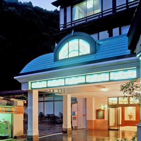 深山樂亭旅館