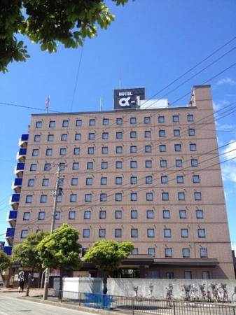 Photo of Hotel Alpha-1 Sakata
