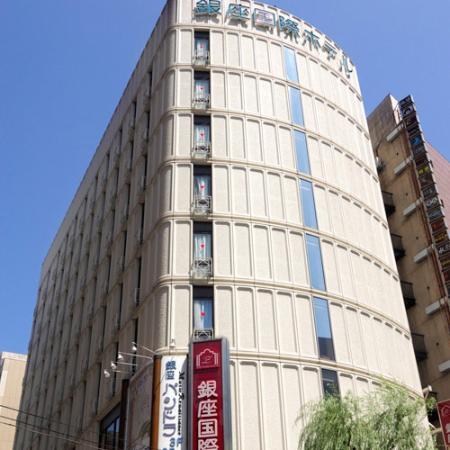 Ginza International Hotel: 外観写真