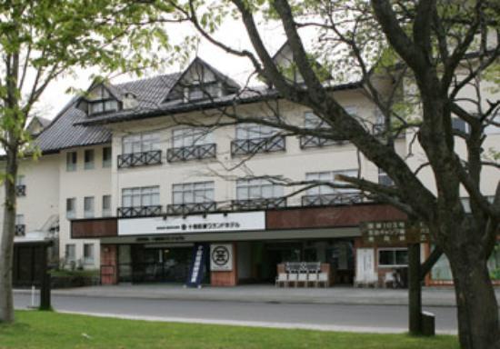 Towadako Grand Hotel