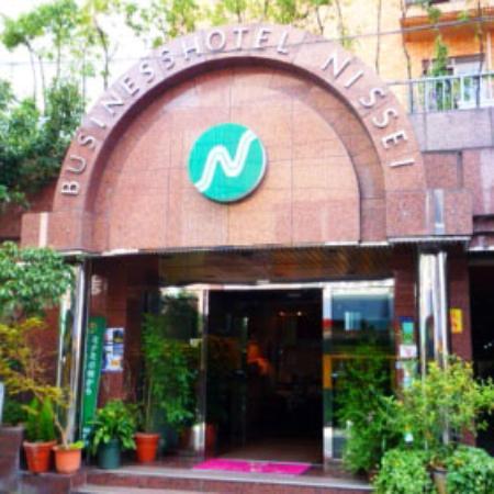Business Hotel Nissei: 外観写真