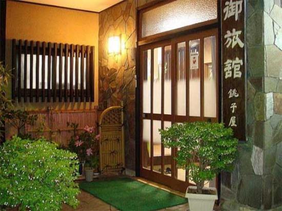 Choshiya Ryokan: 外観写真
