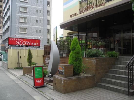 Hotel Slow Suizenji: 外観写真