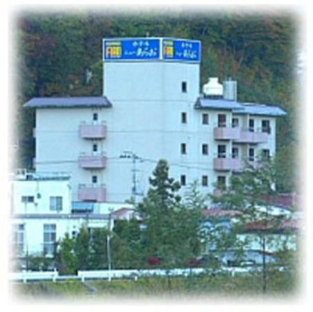 Hotel New Arao