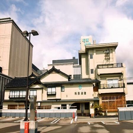 Wakaba Ryokan