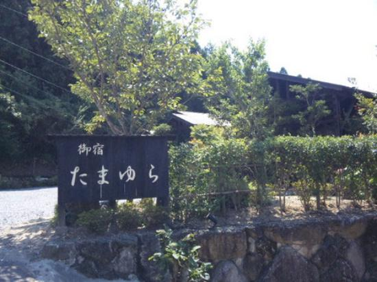 A Free shuttle bus from Natural Hot Spring Heiwajima Spa