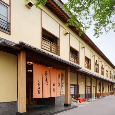Hotel Nanaeyae: 外観写真