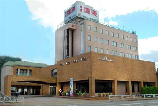 Photo of Yuzawa Royal Hotel