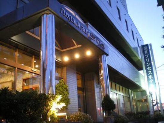 Fukuroi Princess Hotel: 外観写真