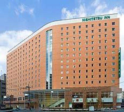 Photo of Nishitetsu Inn Hakata Fukuoka