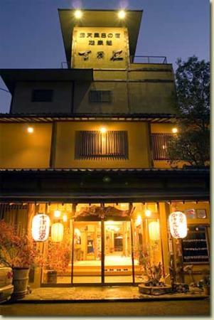 Kosenkaku Yoshinoya: 外観写真