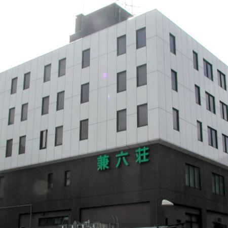 Hotel Kenrokuso