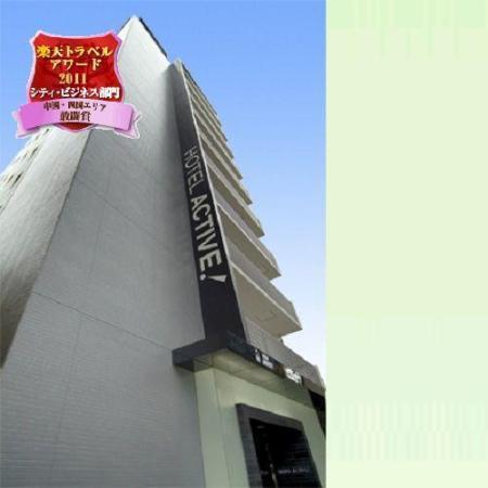 Hotel Active Hiroshima: 外観写真