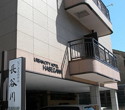 ビジネス ホテル 長谷川