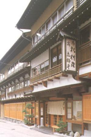Matsumuraya Ryokan : 外観写真