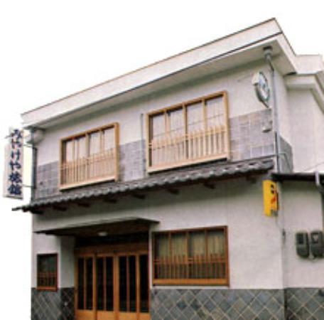 Miyakeya Ryokan