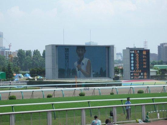 Sapporo Racecourse