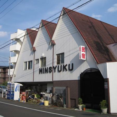 Eight Minshuku