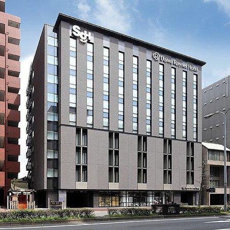 Daiwa Roynet Hotel Kyoto Shijokarasuma