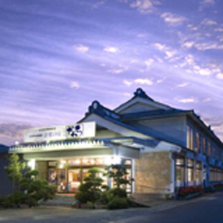 Hotel Kawachi