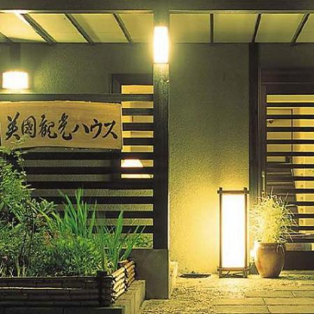 Photo of Bikuni Kanko House Shakotan-cho