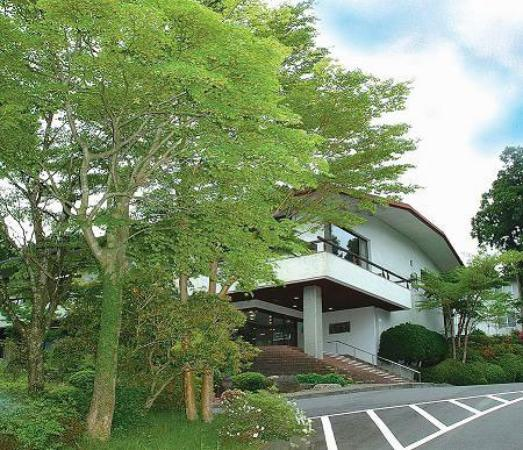 Photo of Hotel Hakone Academy