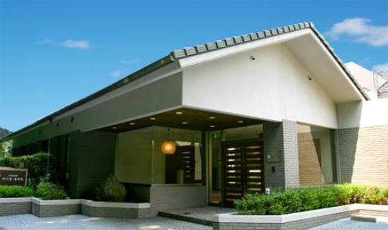 Shiki Resort Yunoka Yufuin : 外観写真