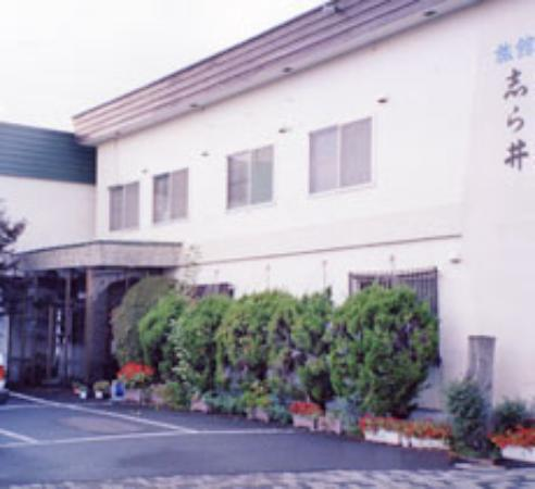 Shirai Ryokan