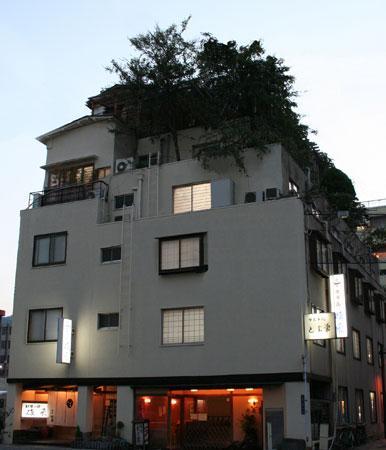 Hotel Yuhi