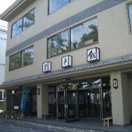 Iwatokan