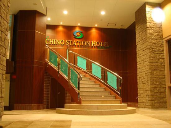 Chino Station Hotel: 外観写真