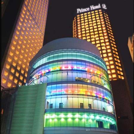 Photo of Shinagawa Prince Hotel Tokyo Minato