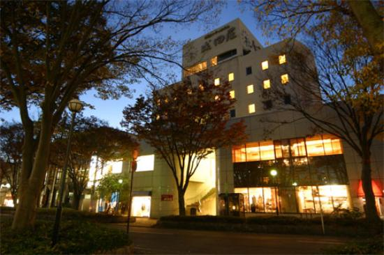 Suwa City Hotel Naritaya : 外観写真