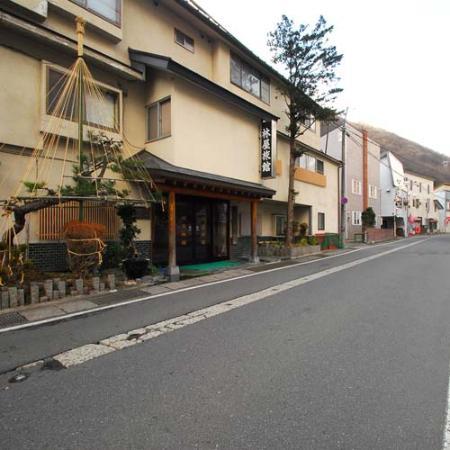 湯檜曽温泉 林屋旅館