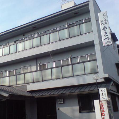 山部酒店(天理市) - Business Ryokan Yamabe - 13则旅客评论景文科大怎麼去