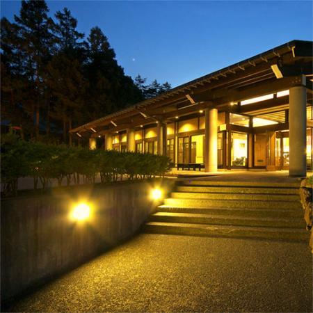 Photo of Hotel Kikori Hida
