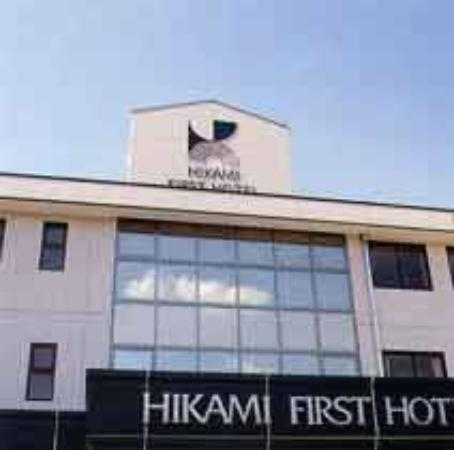 Photo of Hikami First Hotel Tamba