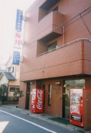 Business Hotel Baigetsu: 外観写真