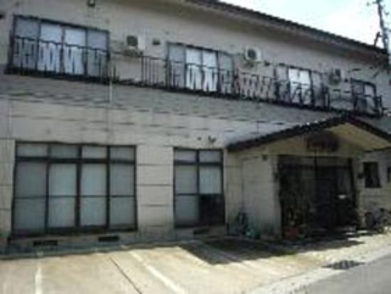 Kimuraya Ryokan