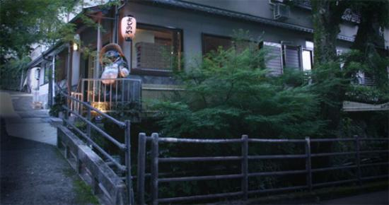 Ryokan Yoshinoya