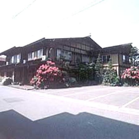 Tsukamotoso