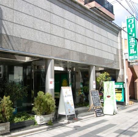 Green Hotel Ashibi