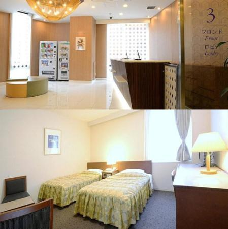 Ginza International Hotel: 施設内写真