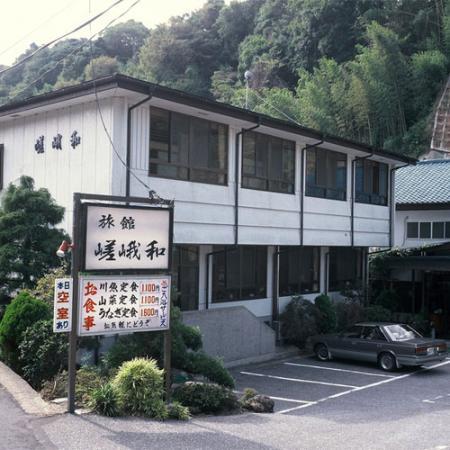 Sagawa Ryokan