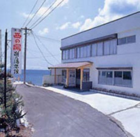 Shionoyu